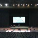 8º Conferência Estadual de Saúde Vera Baroni